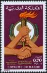 モロッコ・OAU10年