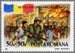 ルーマニア・1989年革命(ブカレスト)