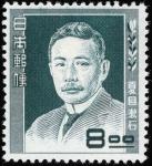 夏目漱石(文化人)