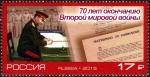 ロシア・戦勝70年(デレヴィヤンコ)