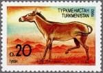 トルクメニスタン・馬(1992)