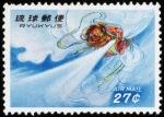 沖縄・航空(赤風神)