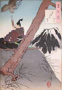Ashigara.jpg
