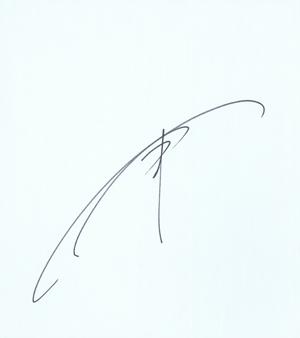 かずきサイン