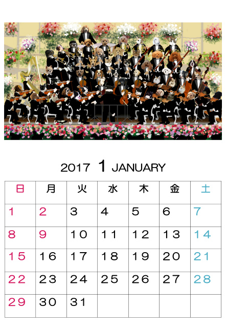 2017-1[1]