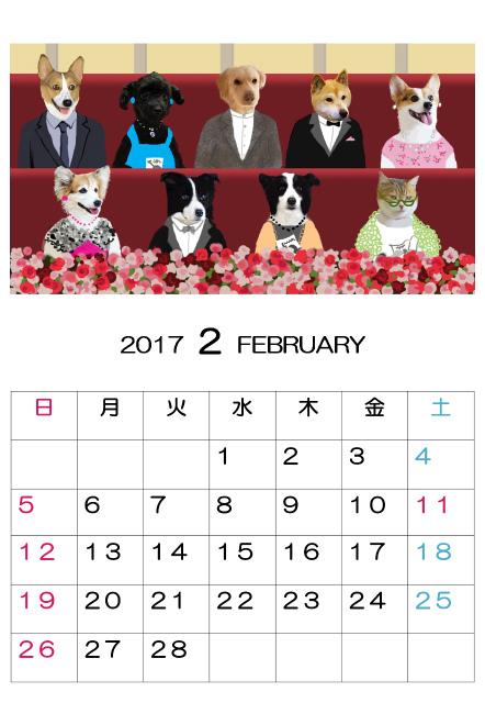 20170119134942d1a[1]
