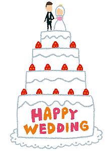 結婚ケーキ