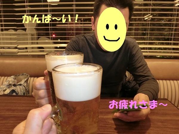 2017_0105_183925-CIMG2782a.jpg