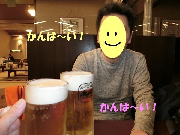 2017_0128_181607-CIMG3049a.jpg