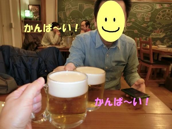 2017_0204_182848-CIMG3179a.jpg