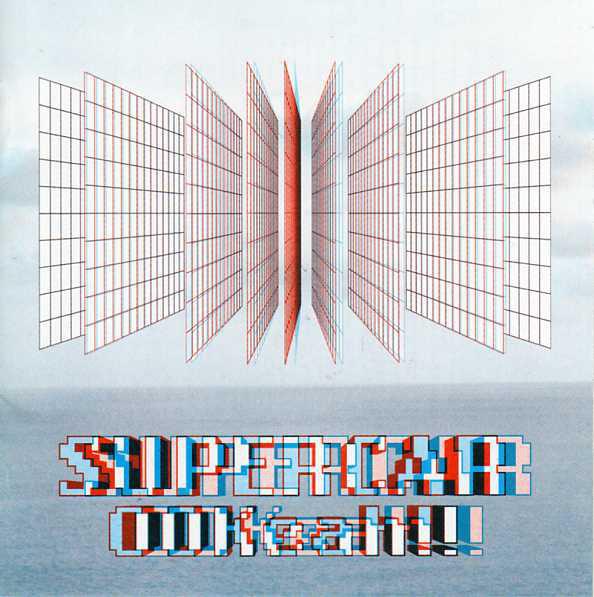 SUPERCAR OOKeah!!