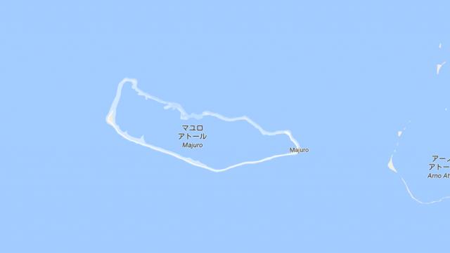 マーシャル諸島1