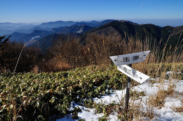 3石墨山17.01.01