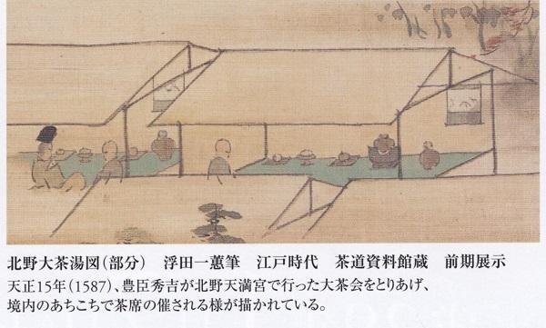 イメージ (54)