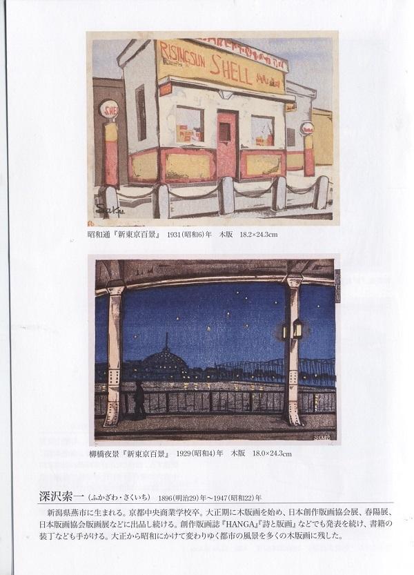 イメージ (66)