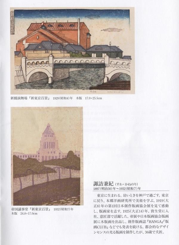 イメージ (67)