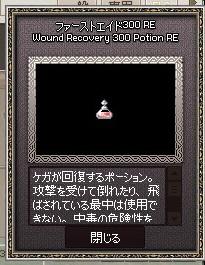 mabinogi_2017_01_05_021.jpg