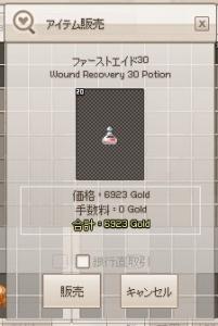 mabinogi_2017_01_21_003.jpg