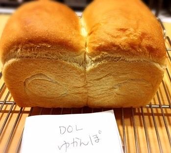 食パン20161229