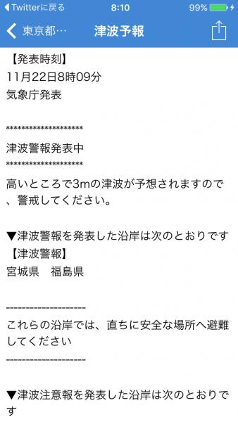 20161122002.jpg