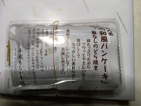 20161231005.jpg