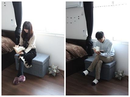 アイリスオーヤマ 収納スツール寝室編  (1)