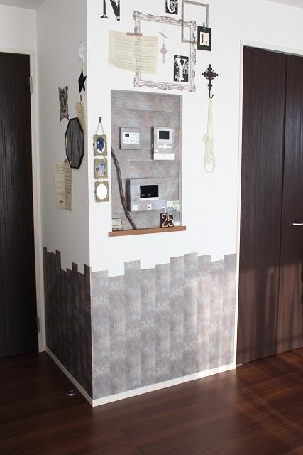 アイリスオーヤマ 収納ボックス リビング編 (2)