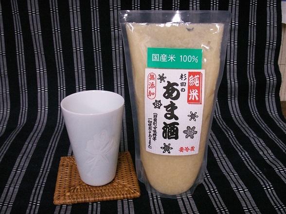 味噌蔵特製 純米あまざけ