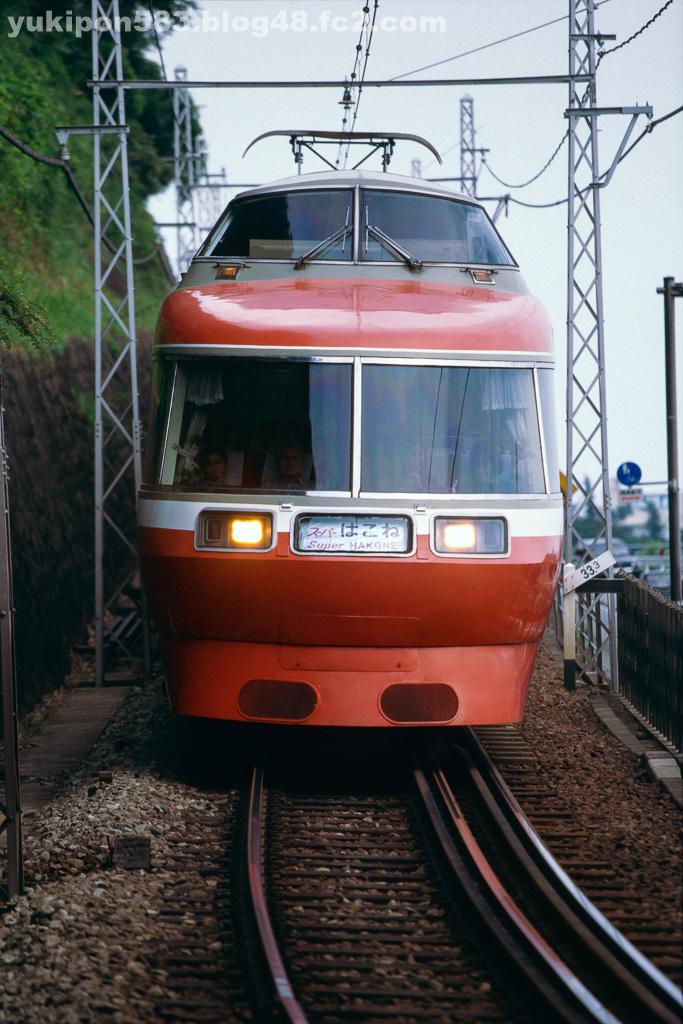 19970073001.jpg