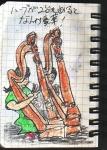 二人のハープ奏者