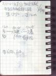 170129明細
