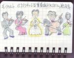 モーツアルト/クラリネット五重奏曲 イ長調より第1楽章
