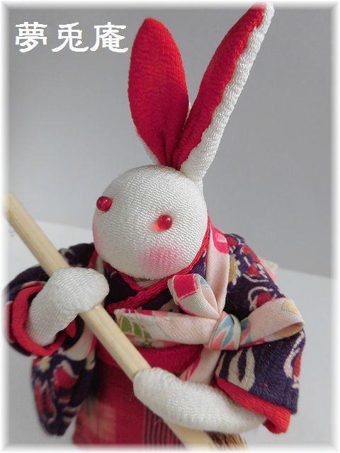 うさぎ人形(お掃除) (6)