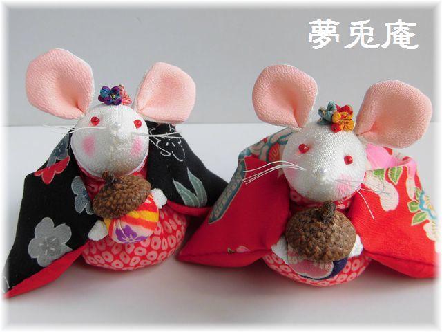 どんぐりネズミ (2)