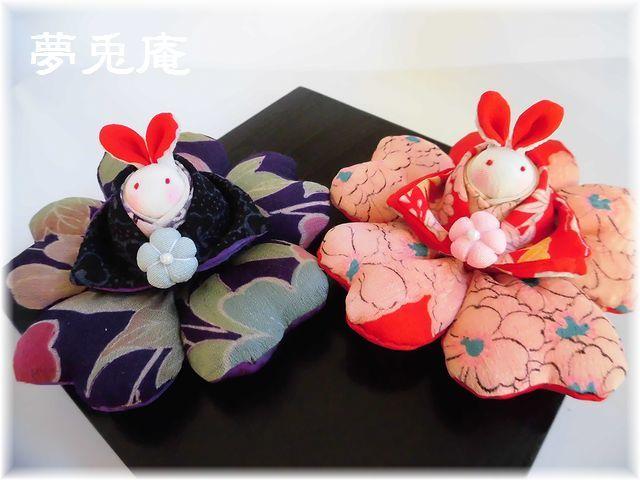 うさぎ雛(花座布団) (5)