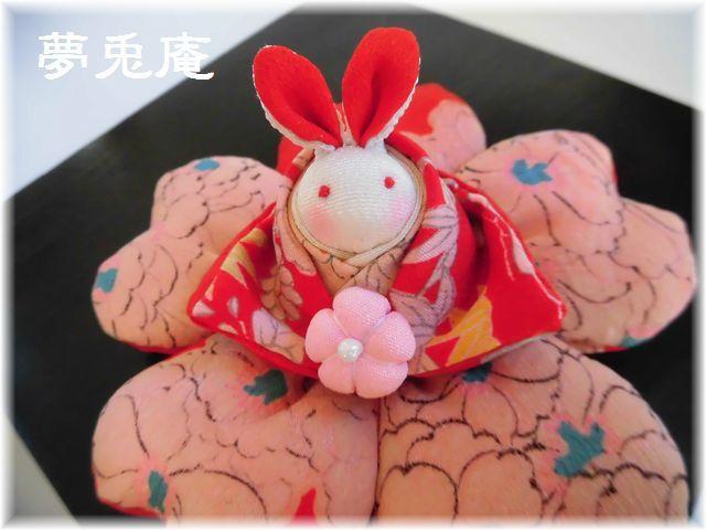 うさぎ雛(花座布団) (2)