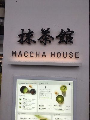 macchakan5