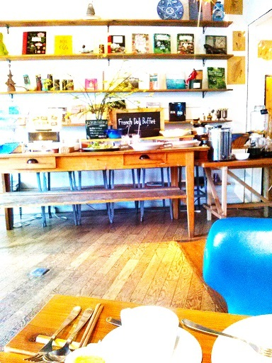 cafe17010101