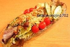 salada1702
