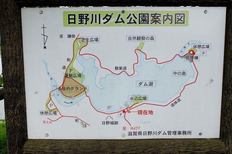 日野川ダム湖周辺図