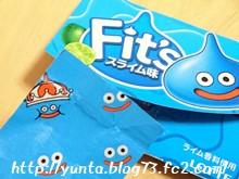 Fit'sスライム味 キングスライム発見!