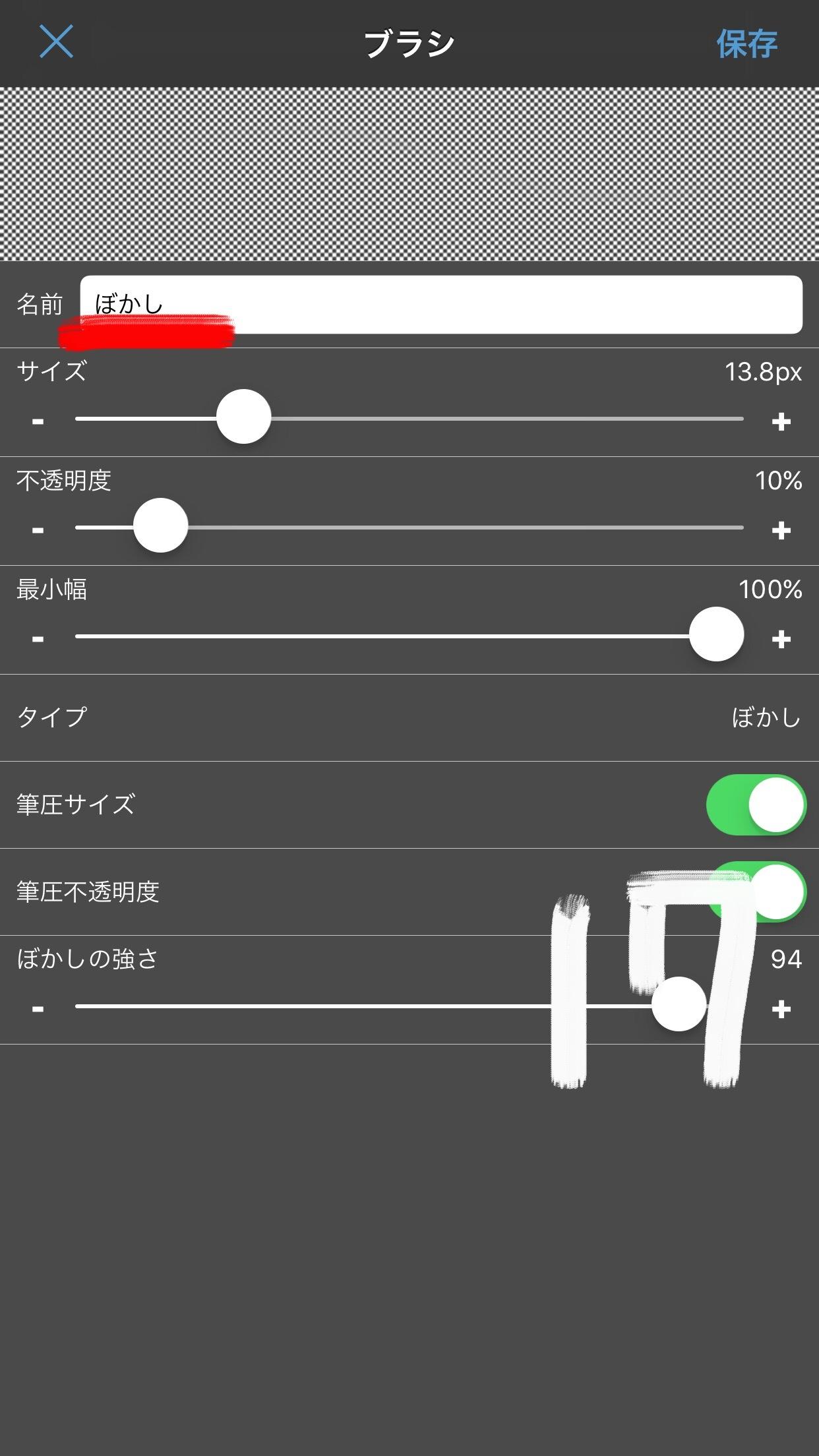 20170117154923f78.jpg