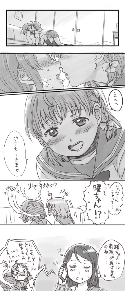 yochika14_03.jpg
