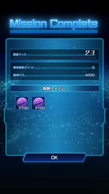 IMG_6014.jpg