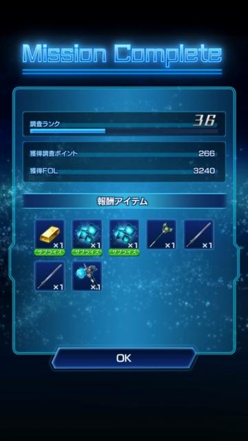 IMG_6065.jpg