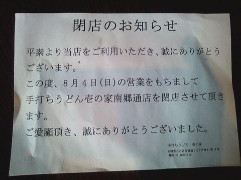 $ゆるくないべさ Vol.2