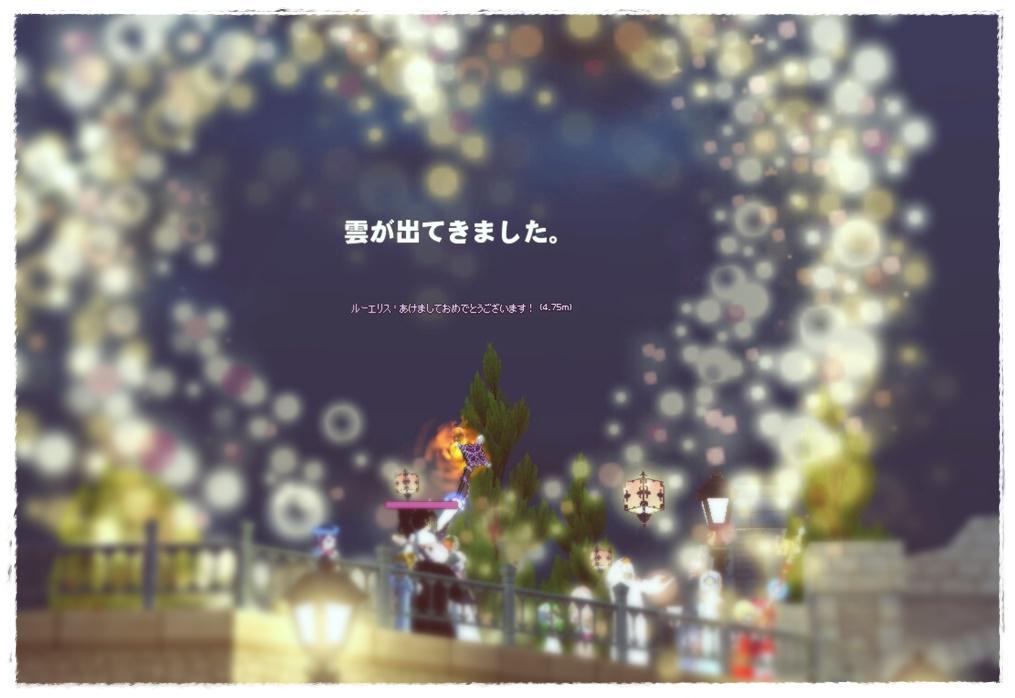 mabinogi_2016_12_31_030.jpg