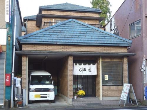 太田屋もち店