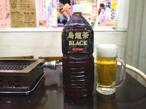 黒ウーロン茶&淡麗