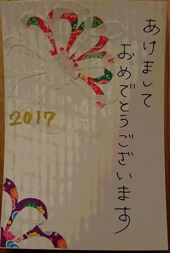 2017.01.01③